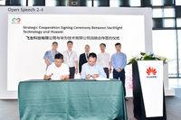 飞友科技有限公司与华为签署战略合作协议