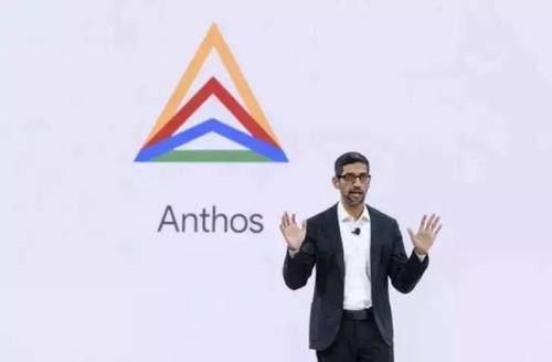 为什么说谷歌Anthos是kubernetes的翻版?