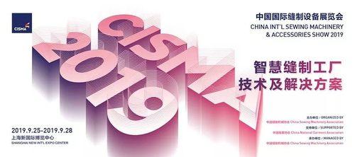 """中国国际缝纫设备展 Brother与你相""""缝"""""""