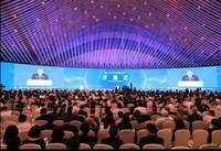 华为鲲鹏920处理器荣获2019世界制造业大会金奖,安徽鲲鹏生态产业联盟正式启动