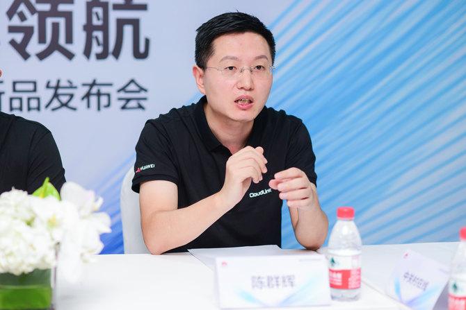 """解密:华为CloudLink视讯引领行业的""""金刚钻"""""""