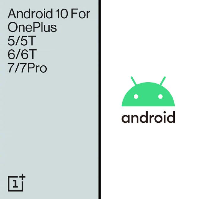 安卓10升级计划公布,老用户没被抛弃!一加5/5T还能再战两年
