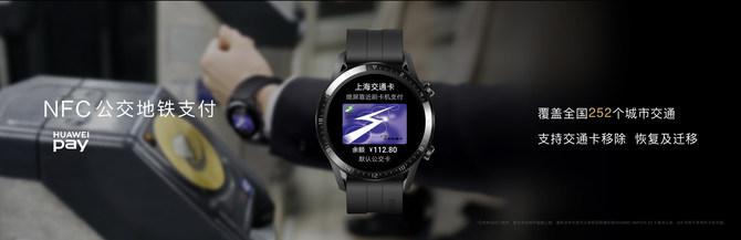 华为钱包功能升级,Mate 30系列首发智能选卡黑科技