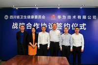 四川省卫生健康委员会与华为签署战略合作协议