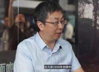 """安徽合力叉车:企业数字化管理平台 """"让老树开新花"""""""