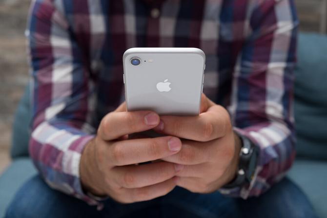 预计出货4000万台!苹果或推重磅爆品:最新A13芯片,售价比8更便
