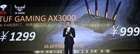 电竞路由新品 华硕联手京东打造TUF GAMING AX3000