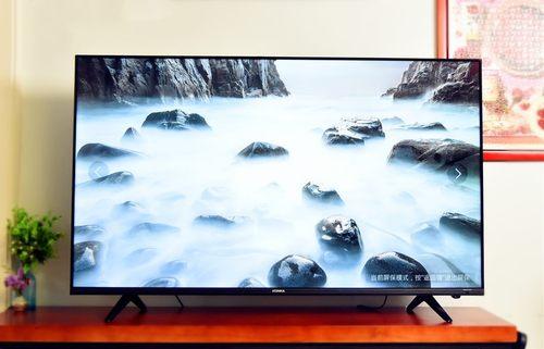 精致和实用的完美融合 康佳U5电视体验