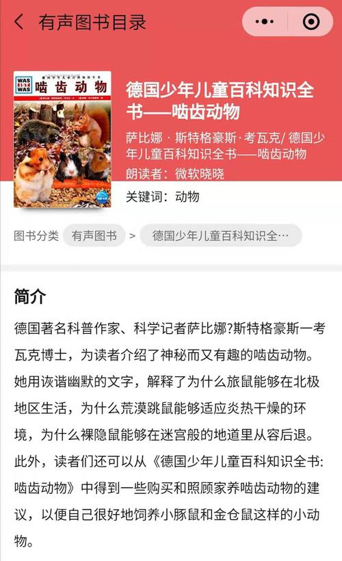 http://www.reviewcode.cn/yunweiguanli/82855.html