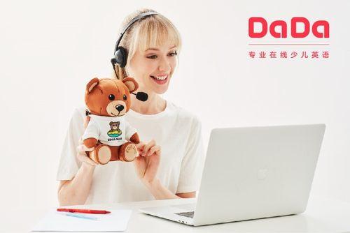 http://www.jiaokaotong.cn/shaoeryingyu/234228.html