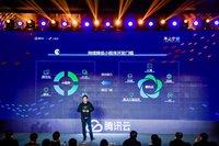 腾讯云刘颖:与微信共建小程序开发者生态,让小程序开发更简单