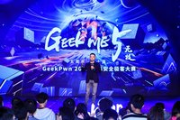 GeekPwn創辦人王琦:努力消滅不美好,完美的未來必然是安全的未來