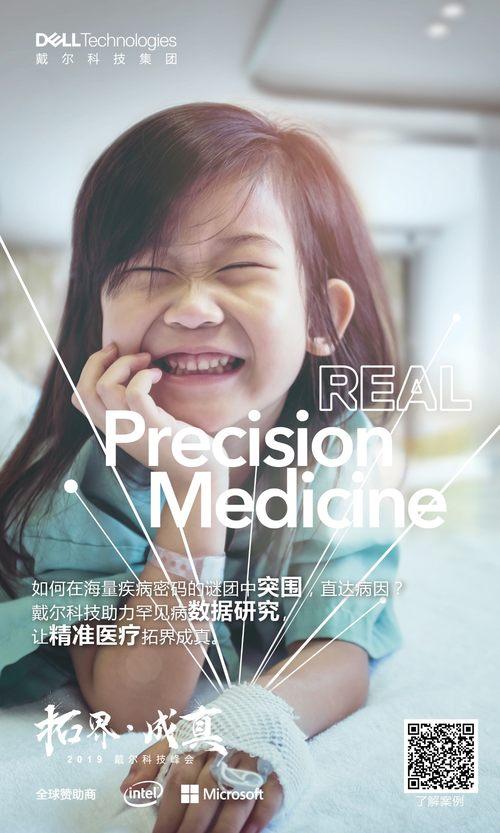 http://www.reviewcode.cn/bianchengyuyan/85704.html