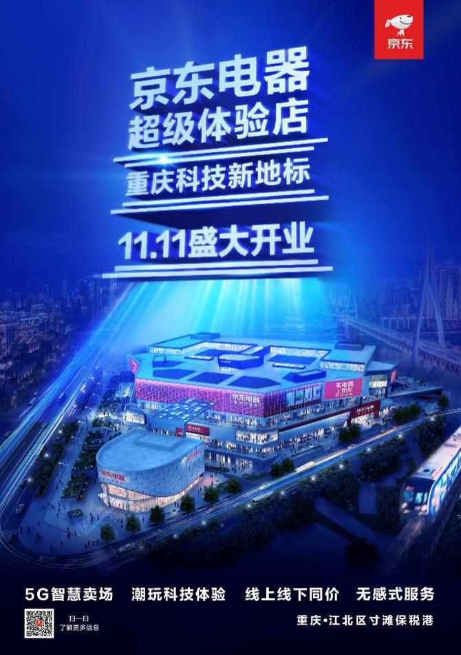 http://www.shangoudaohang.com/kuaixun/227977.html
