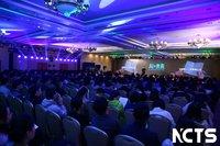 第二届NCTS中国云测试峰会召开,开启下一代测试新篇章