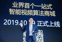 5G+AI+视频 华为加速千行百业智能化升级