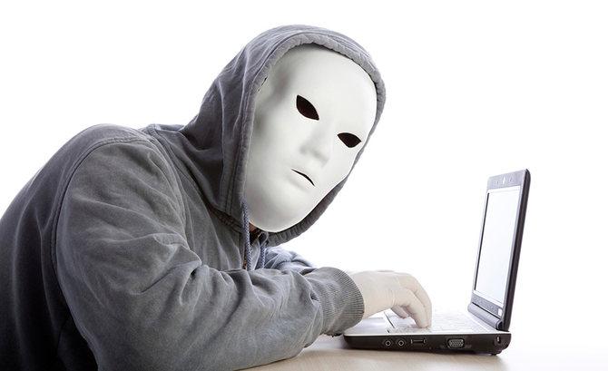 全球數據泄露報告:內部威脅成數據安全最大風險!
