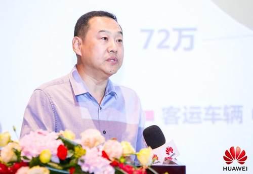 华为智慧交管信息化论坛举办