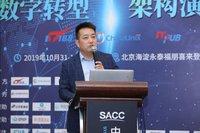 吕理伟:研发质量效率体系建设助力企业发展