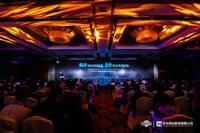 首届中国数据安全和治理高峰论坛圆满落幕