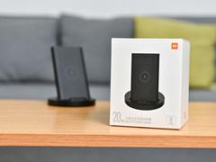小米立式無線充電器 20W簡評:大眾化無線快充解決方案
