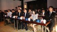 强强联手| 迪普科技联合九江银行举办金融IPv6技术研讨会