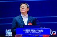 高交会首日丨华为以5G+AI开启智慧城市孪生新时代