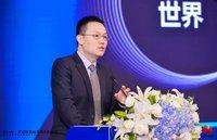 5G+AI 华为亮相亚太智慧城市发展高峰论坛