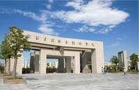 华为AI防御-HiSec方案,护航浙江建设职业技术学院教育信息化2.0