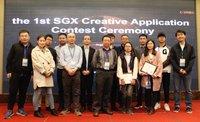 2019首届SGX应用创意大赛举办 机密计算应用风口到来?