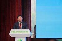华为亮相中国生态文明论坛十堰年会 数字技术助力生态文明建设