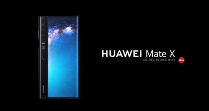 华为Mate X首发售罄:20万元