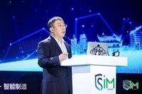 齐向东:制造业智能转型需内生安全来保障