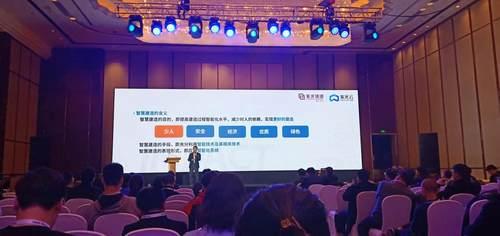 清华大学教授马智亮:如何走向高度智慧建造?