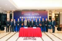 大连商品交易所与华为战略合作,携手共助金融生态发展