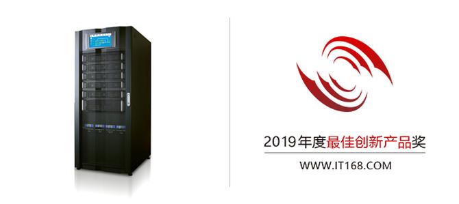 """019年度IT168技术卓越奖名单:数据中心类"""""""