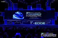 亮相2019 T-EDGE全球创新大会 红星美凯龙已成长为连锁零售科技企业