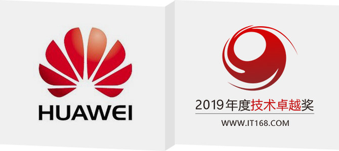 """019年度IT168技术卓越奖名单:网络产品类"""""""