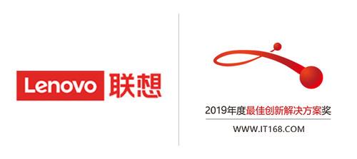 """019年度IT168技术卓越奖名单:云计算类"""""""