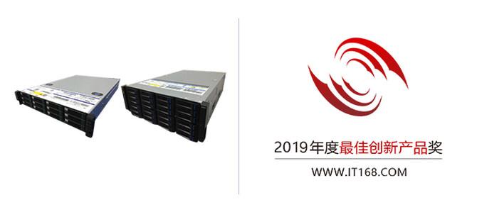 """019年度IT168技术卓越奖名单:存储类"""""""