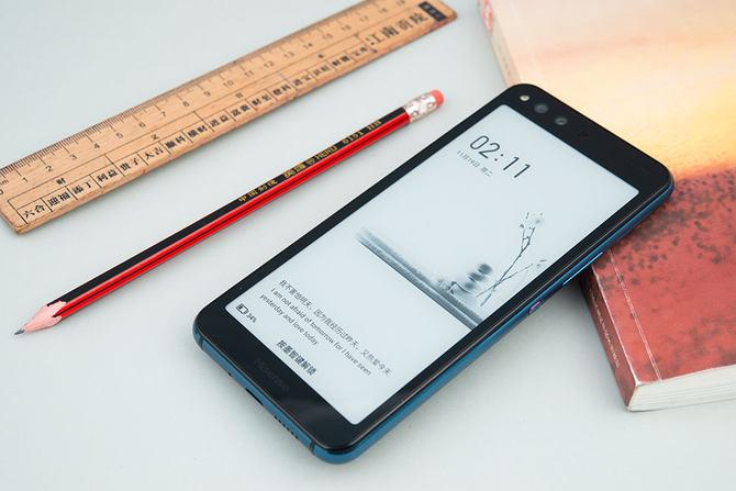 海信双屏阅读手机A