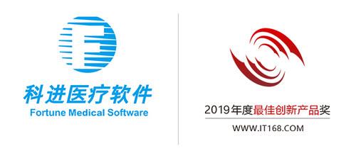 """019年度IT168技术卓越奖名单:技术开发类"""""""