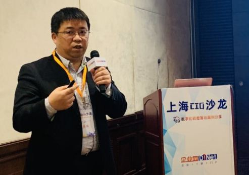 2019上海CIO沙龙成功举办