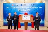 河钢、华为、东北大学宣布共建联合创新中心