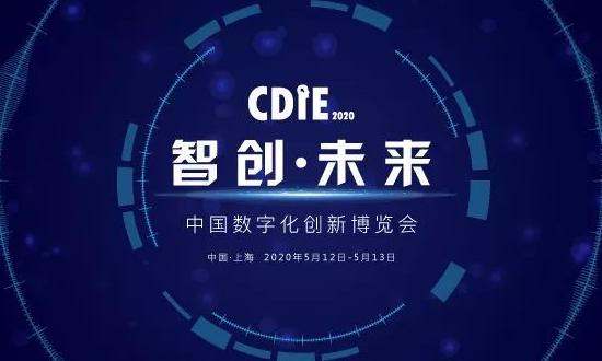 演讲预告 赛诺菲中国首席数字官Ted Lai确认出席第六届中国数字化创新博览会