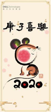 《这鼠画绝了,看得心情愉悦》