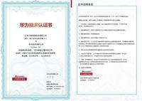 SmartX与华为完成ZBS+TaiShan服务器联合认证