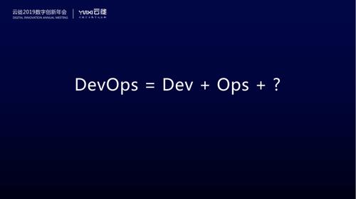 云徙i-DP产品总监周磊:基于中台实践的DevOps平台有何不同 ?