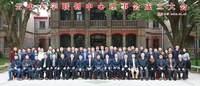 """探索高校数字化转型新模式——苏大与华为联手打造""""云中大学联创中心"""""""