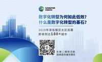 IDC报告:深信服超融合软件稳居中国市场第二